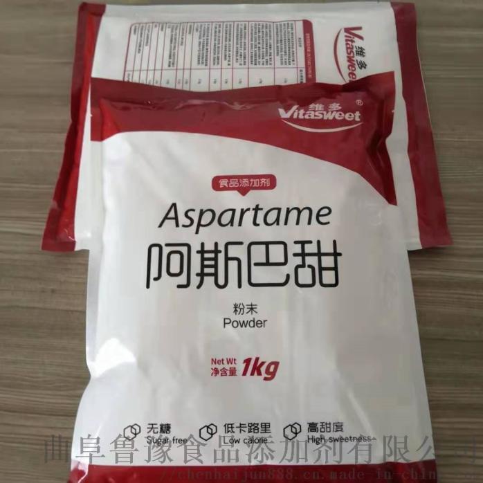 甜味剂阿斯巴甜提供大小包装103343782