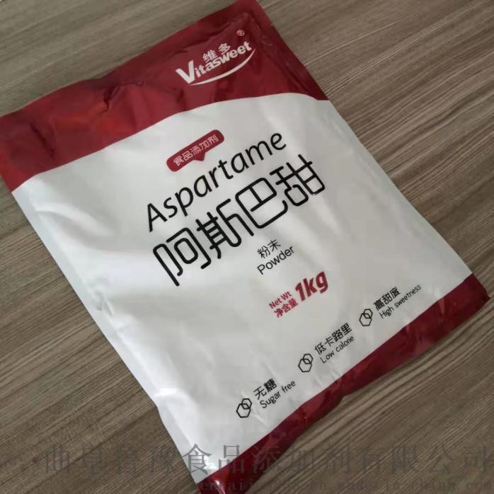 阿斯巴甜 含量99 国产 包装一公斤821330512