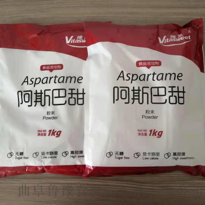 食品级阿斯巴甜一公斤包装103342252