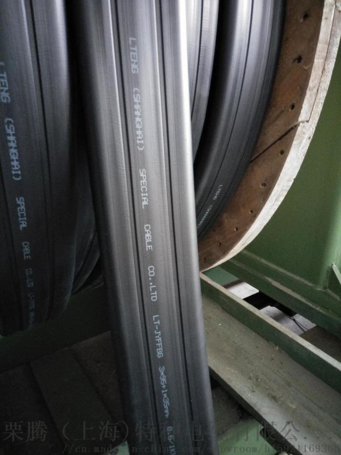 栗腾工厂订制门式起重机电缆843367565