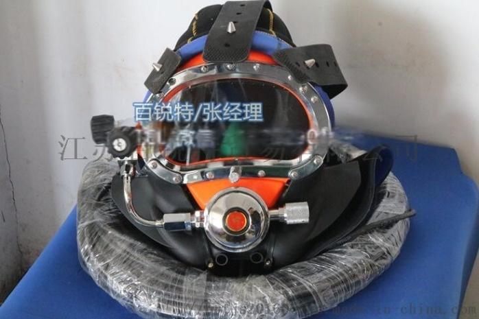 MZ-300正面_副本.jpg