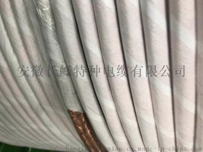专业生产橡套电缆YHF电焊机电缆厂家848940585