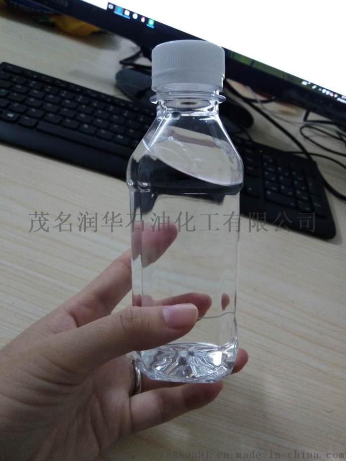 茂名一级特级液体石蜡油802458675
