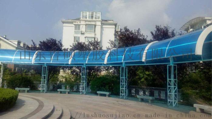 阳光板雨棚 (3).jpg