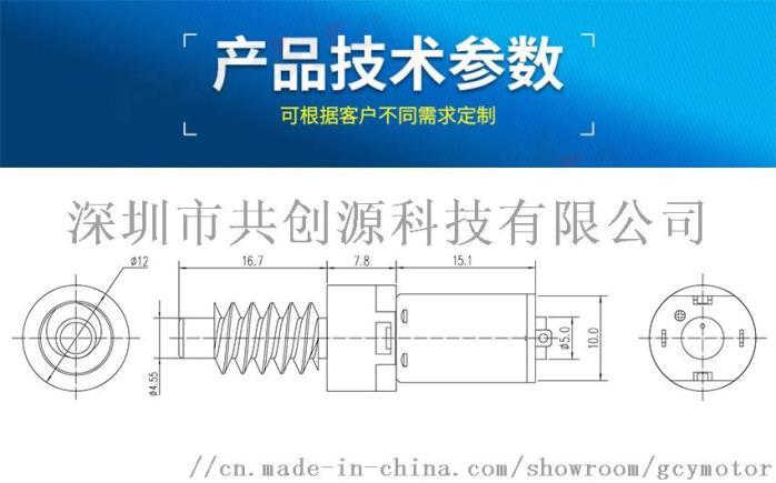 中国制造网.jpg