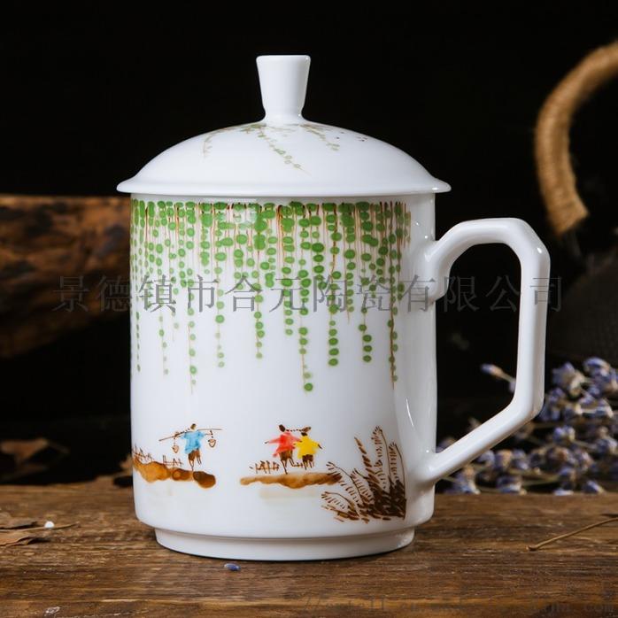 訂製商務禮品手繪陶瓷茶杯,商務辦公杯子三件套847292665