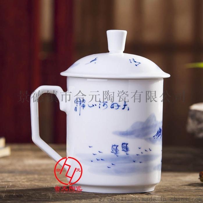 訂製商務禮品手繪陶瓷茶杯,商務辦公杯子三件套110204585