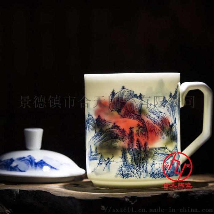訂製商務禮品手繪陶瓷茶杯,商務辦公杯子三件套110204475