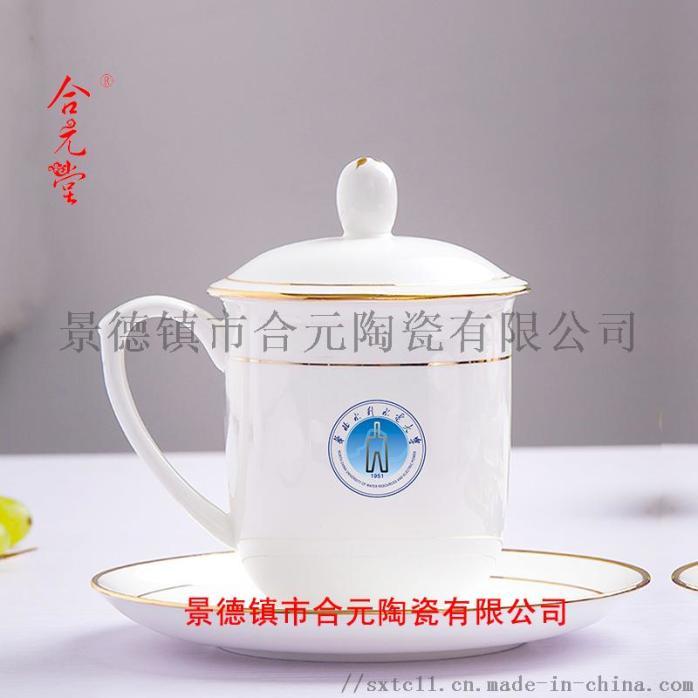訂製週年校慶禮品陶瓷茶杯,學校慶典活動紀念品杯子109810485