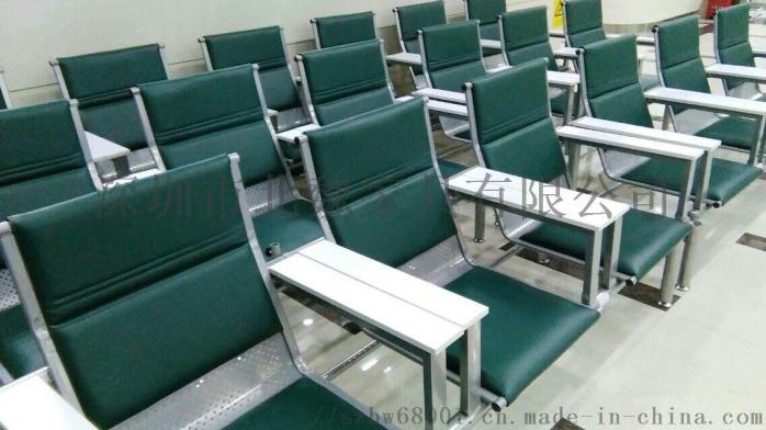 三人输液椅、输液椅、北魏输液椅、 输液椅生产厂家、输液椅厂家、医疗器械输液椅、不锈钢输液椅、医院输液椅、输液椅报价连排输液椅106685535