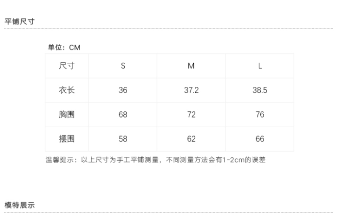 C5238-小背心_05.jpg