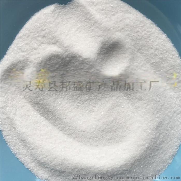 鑄造黃色石英砂 耐磨黑色石英砂 水處理白色石英砂827745645