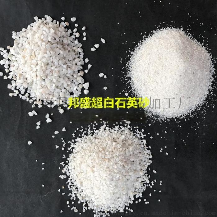 鑄造黃色石英砂 耐磨黑色石英砂 水處理白色石英砂103628605