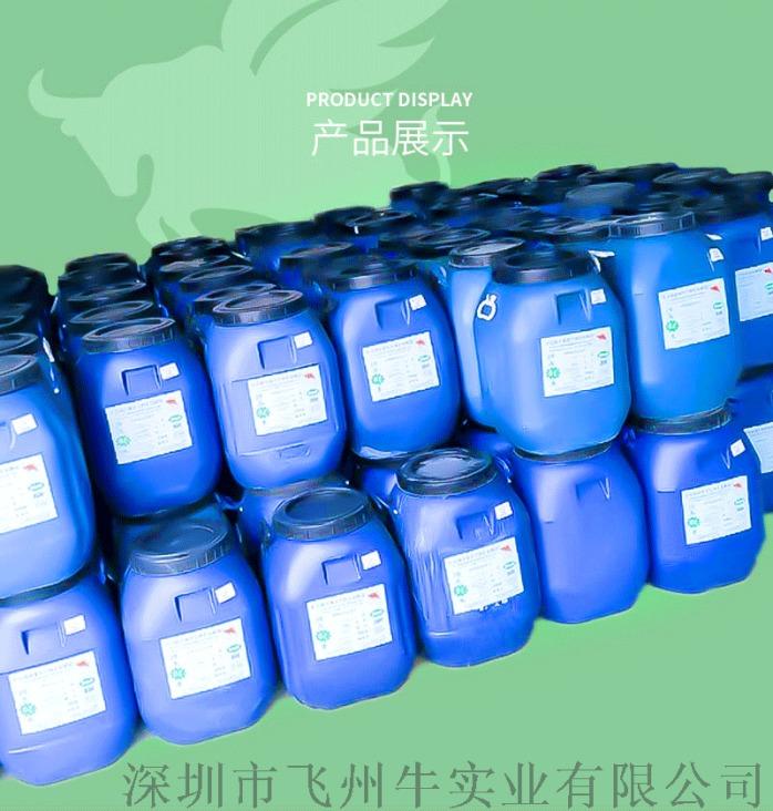水性光油深圳廠家直銷水性光油834012435