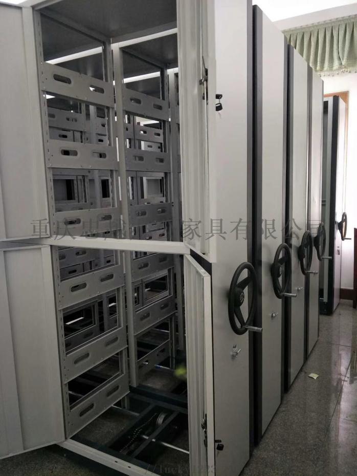 档案密集架 木护板 钢制书架 图书馆 重庆密集架76271962