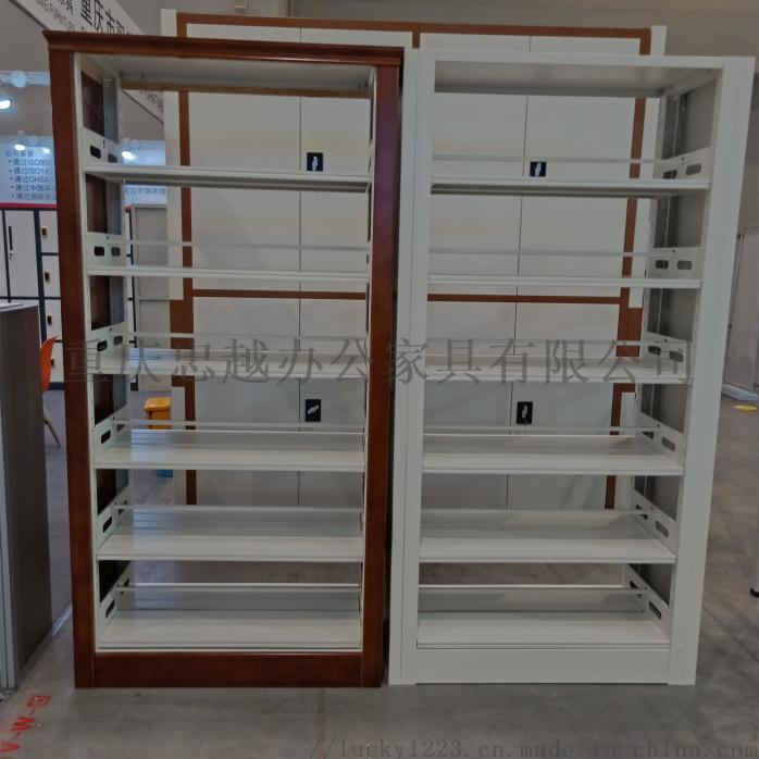 档案密集架 木护板 钢制书架 图书馆 重庆密集架76271892