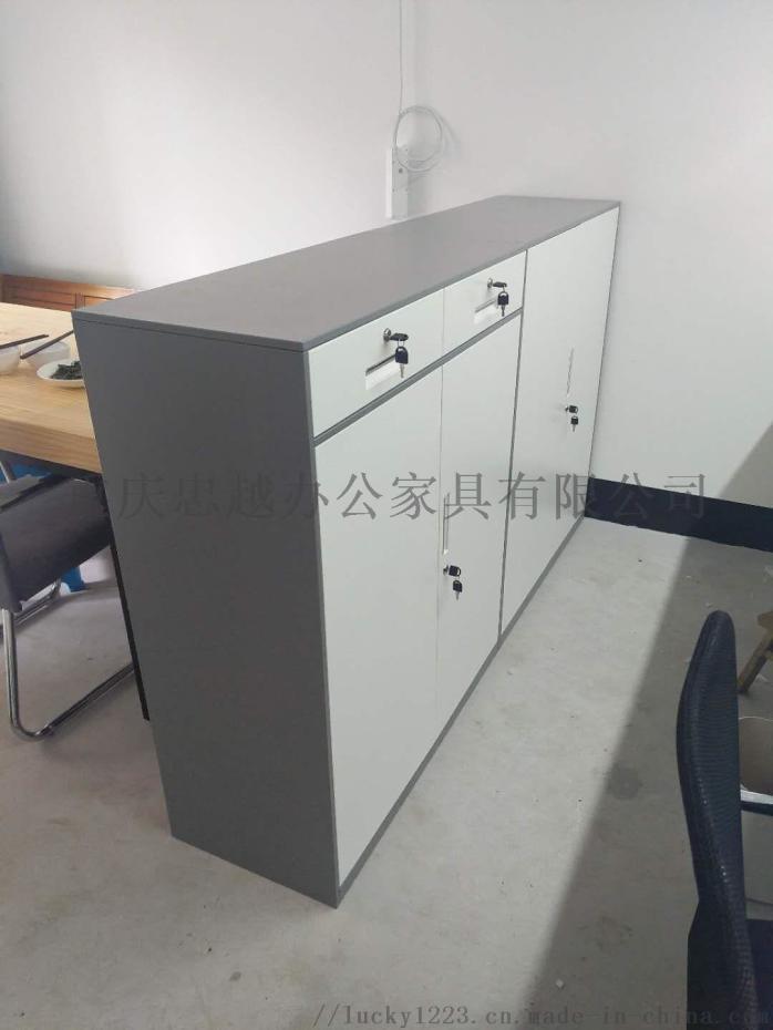 重庆文件柜 铁皮柜子 办公铁柜 生产厂家110393975