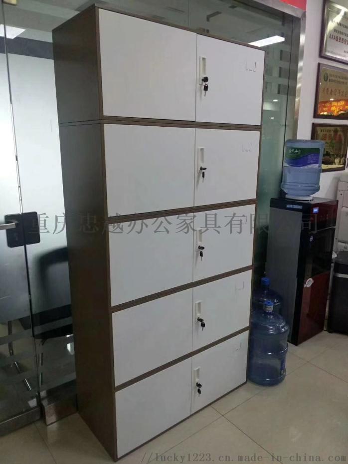 重庆文件柜 铁皮柜子 办公铁柜 生产厂家110393995