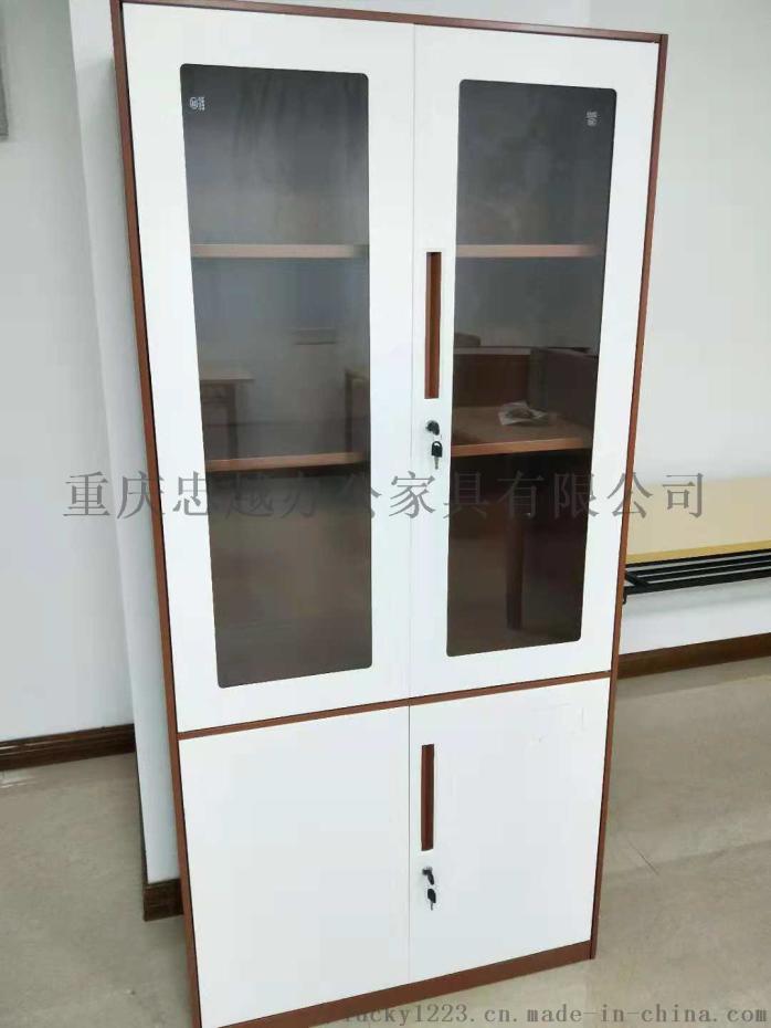 重庆文件柜 铁皮柜子 办公铁柜 生产厂家110393985