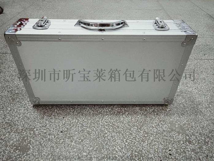 小型铝皮工具箱定制厂家110004145
