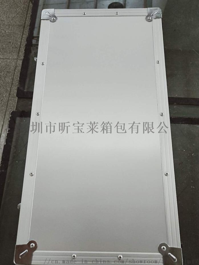 小型铝皮工具箱定制厂家846490455