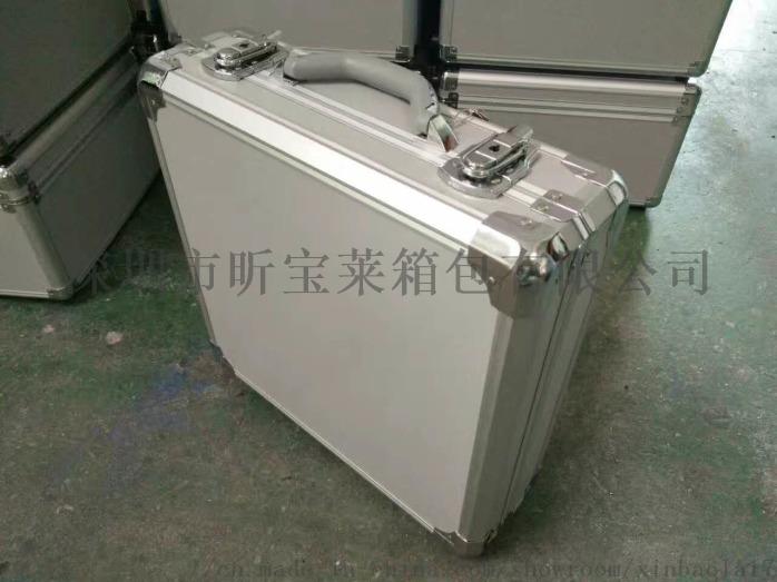 广东省广州市萝岗区工具箱哪里有卖840907255