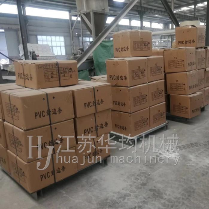 mmexport1539479985321.jpg