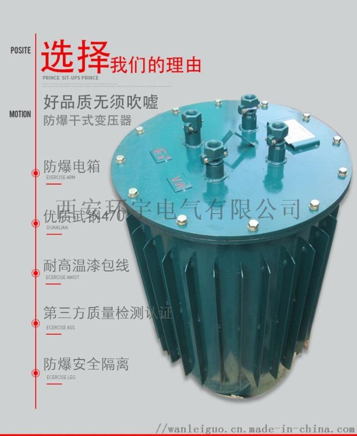KSG三相礦用防爆變壓器廠 1140V轉660V111750615