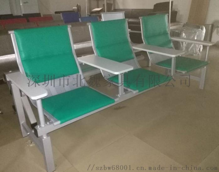大型  输液椅厂家-  输液三人位椅110059135