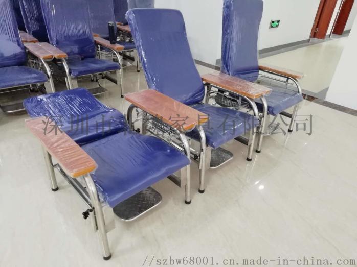 豪华钢制医用医疗输液椅SY011106085365