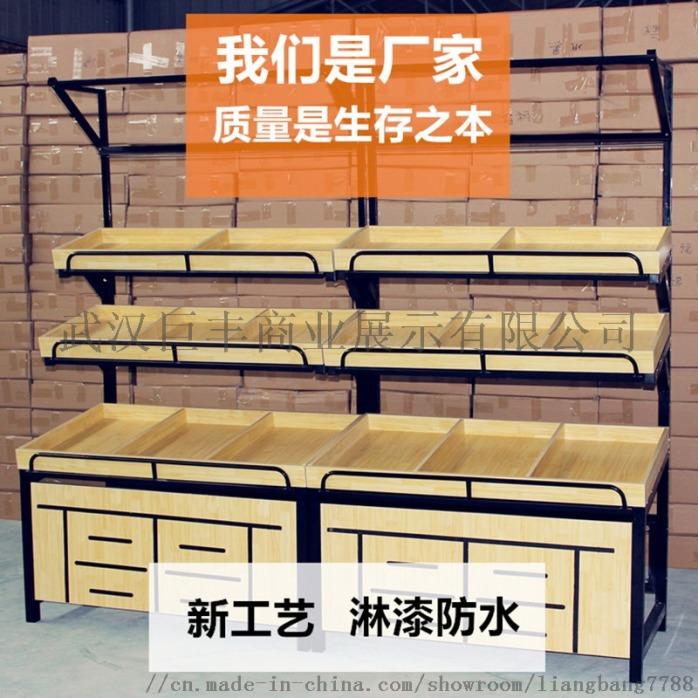 货架仓储铁架子仓库货架置物架家用多层货架展示架849515085