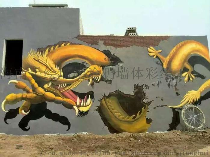 海口涂鸦墙绘制作公司