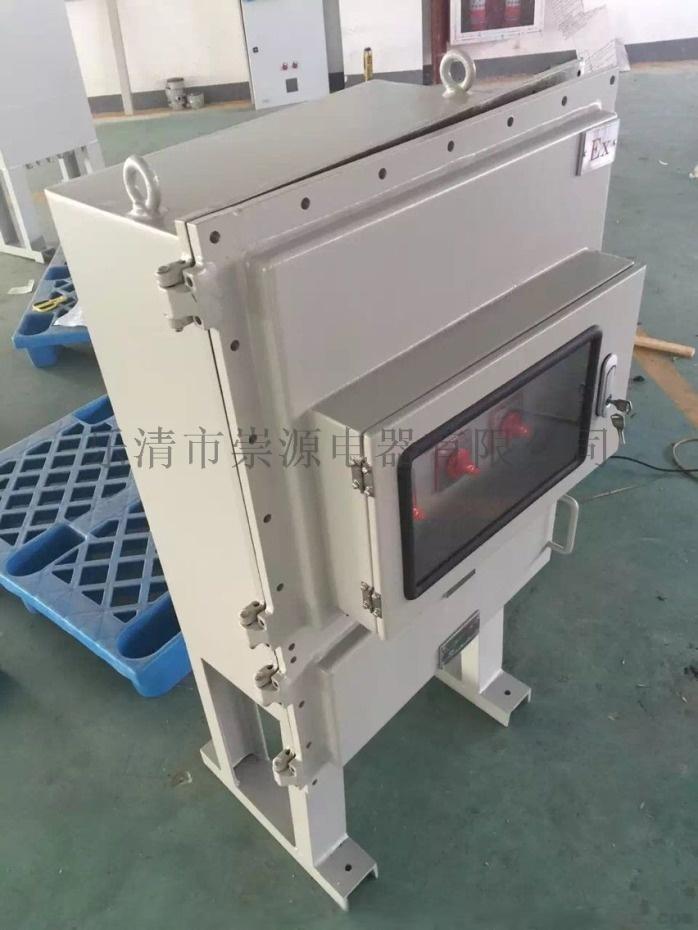 非标定制钢板焊接防爆配电柜BXMD防爆配电箱111802882