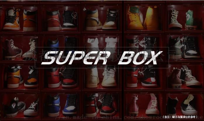 鞋盒**终_03.jpg