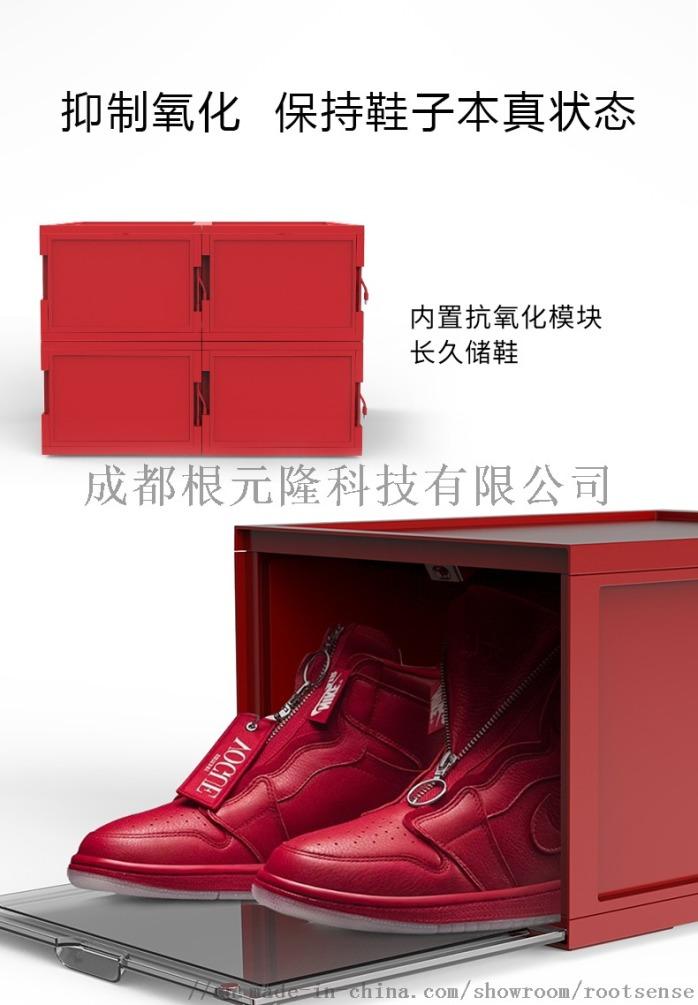鞋盒**终_04.jpg