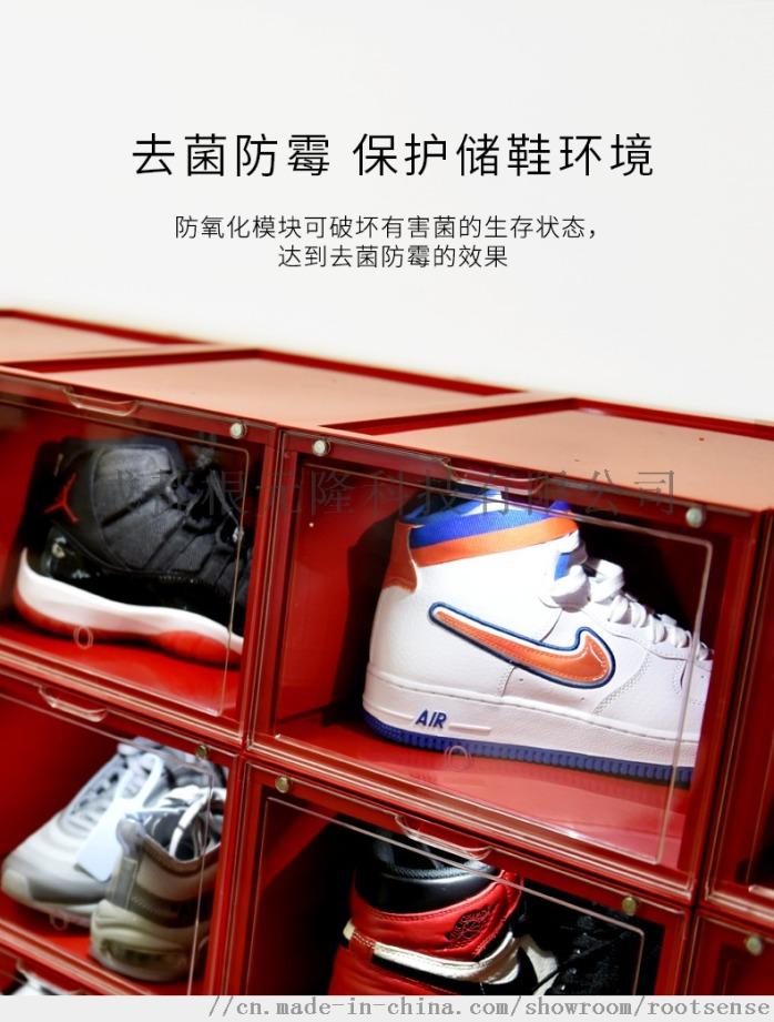 鞋盒**终_05.jpg