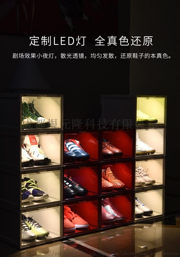鞋盒**终_08.jpg