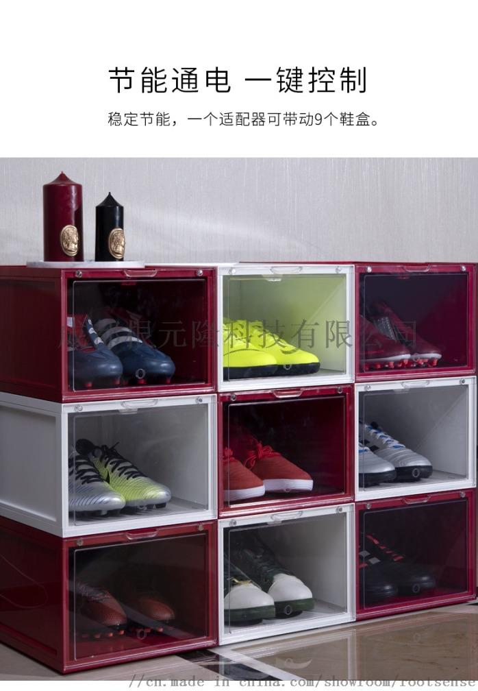 鞋盒**终_09.jpg