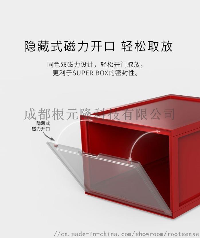 鞋盒**终_11.jpg
