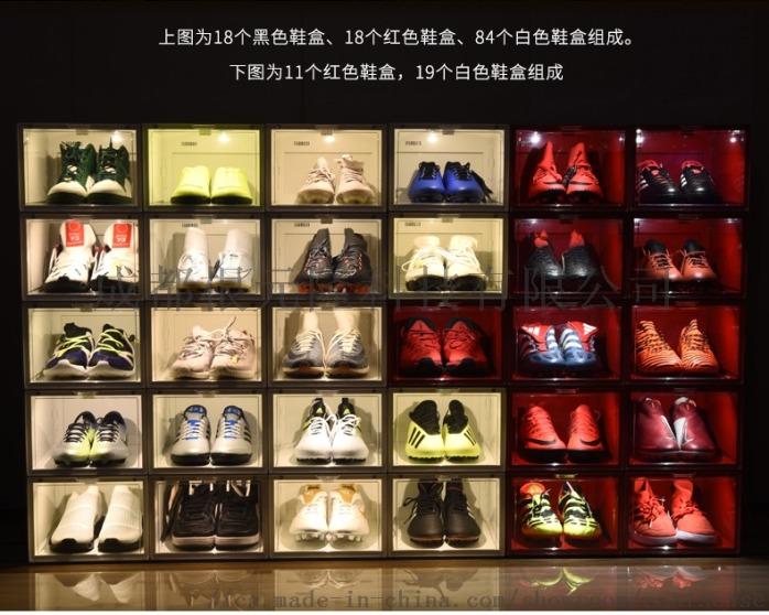 鞋盒**终_15.jpg
