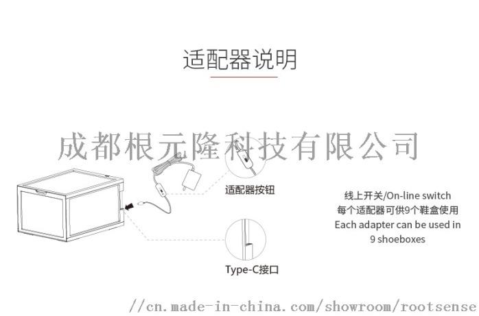 鞋盒**终_23.jpg