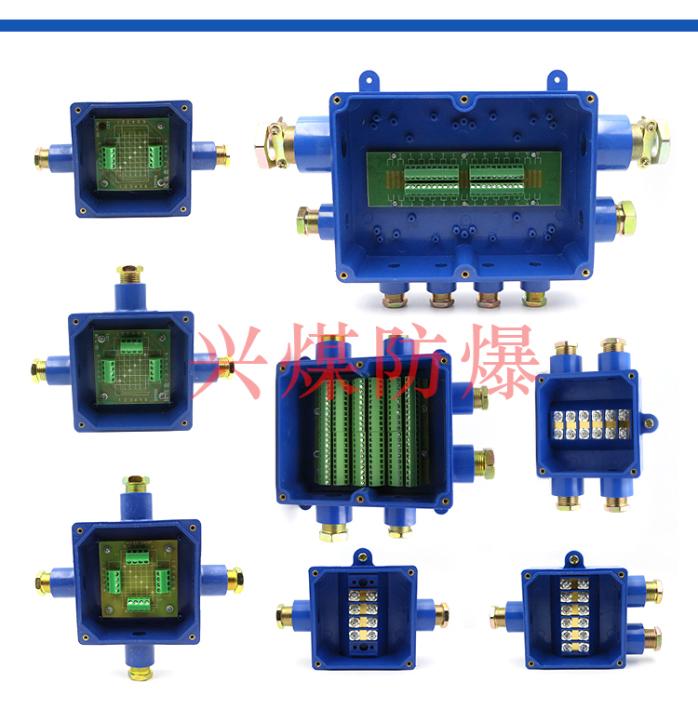 JHH-2塑料本安电路用接线盒108418645