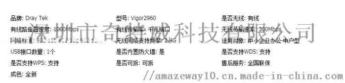 2960-5 (2).jpg
