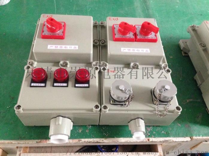 定制BXMD51防爆铸铝配电箱多路启动控制箱厂家833966362