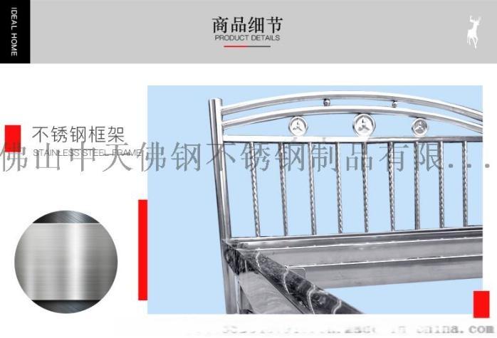 厂家直销公寓出租屋不锈钢床双人单人床 惠州不锈钢床111924565