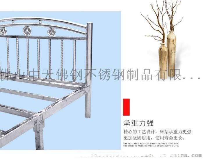 厂家直销公寓出租屋不锈钢床双人单人床 惠州不锈钢床111924575