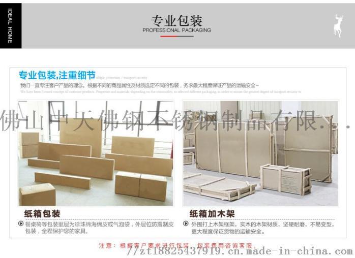 厂家直销公寓出租屋不锈钢床双人单人床 惠州不锈钢床111924585