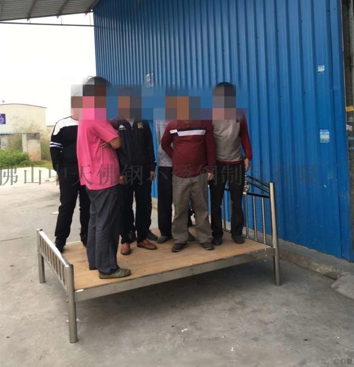惠州不锈钢床 厂家直销公寓出租屋不锈钢床 双人单人床定制111716315