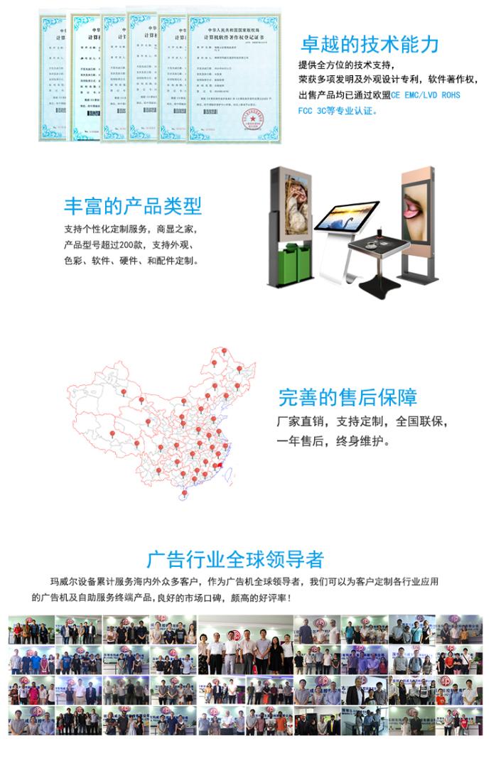 北京瑪威爾戶外高亮顯示廣告屏全套解決方案信譽保證110287675