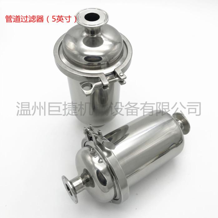 5英寸管道過濾器 衛生級直通管道過濾器112032575